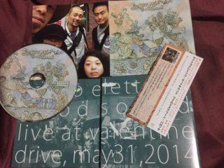2016年11月発売!!【CD】サイトウエレトリコ・グッドサウンド「ワイルドスクリーン・バロック」
